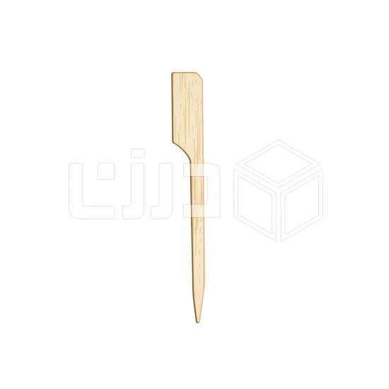 شوكة خشبية - عصا الغولف 15 سم