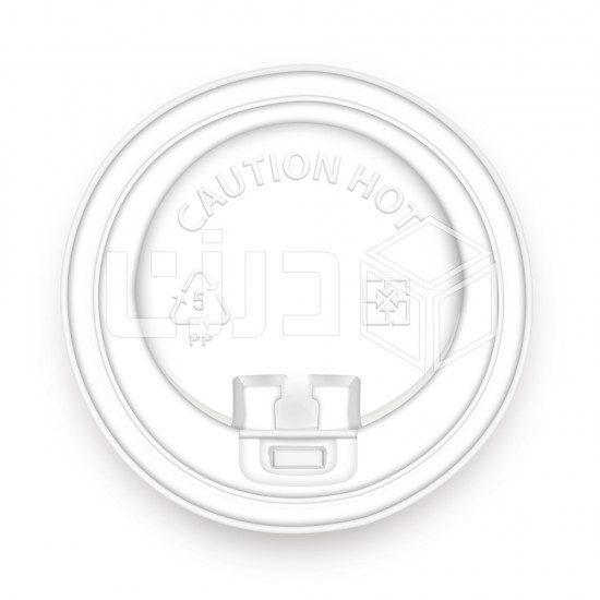 أغطية أكواب بلاستيك - أبيض - مقاسات متعددة