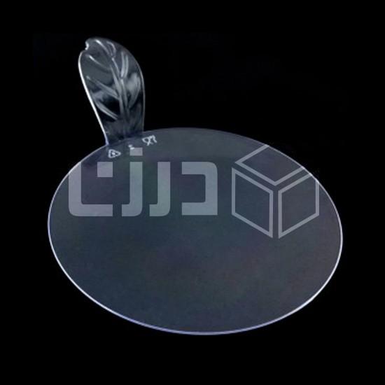 قاعدة حلى شفافة 7.5 سم